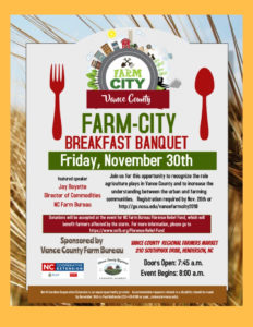 Farm City flyer image